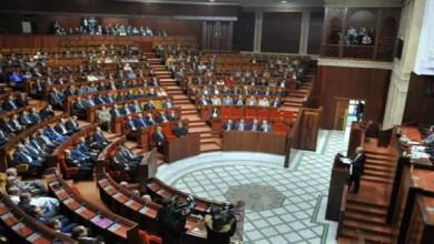 صورة عدد مشاريع القوانين المصادق عليها بصفة نهائية خلال الدورة التشريعية1 بلغ 28 قانونا