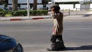 صورة حملة فيسبوكية لتوفير مراكز إيواء للمشردين وحقوقي: تلزمنا يقظة مستمرة