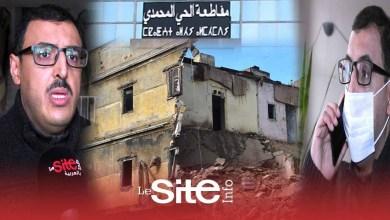 صورة بعد انهيار منازل.. رئيس مقاطعة الحي المحمدي يخرج عن صمته -فيديو
