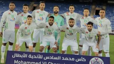 صورة بعد العبور إلى نهائي البطولة العربية.. لاعبو الرجاء يلتحقون معسكر المنتخب المحلي