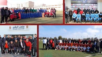 صورة جامعة الكرة تكشف عن الحصيلة الأولية لجولات الإدارة التقنية الوطنية