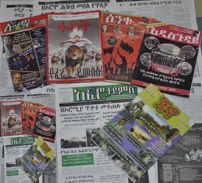 Lomi magazine, Enque magazine, Fact magazine, Jano magazine, Lomi magazine, and Afro-Times newspaper