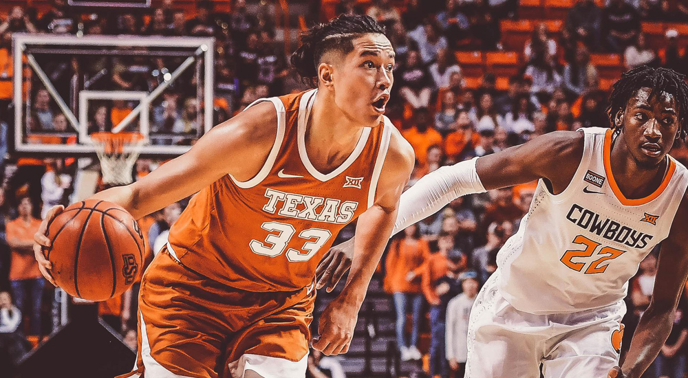 Texas Longhorns Basketball Kamaka Hepa