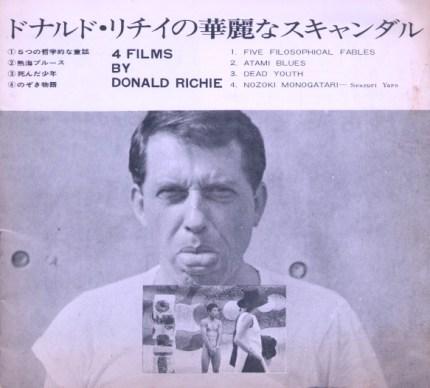 ドナルド・リチイの華麗なスキャンダル