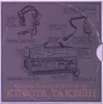 DJ KUBOTA, TAKESHI CLASSICS