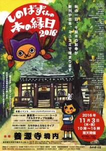 aki_web_poster_h800