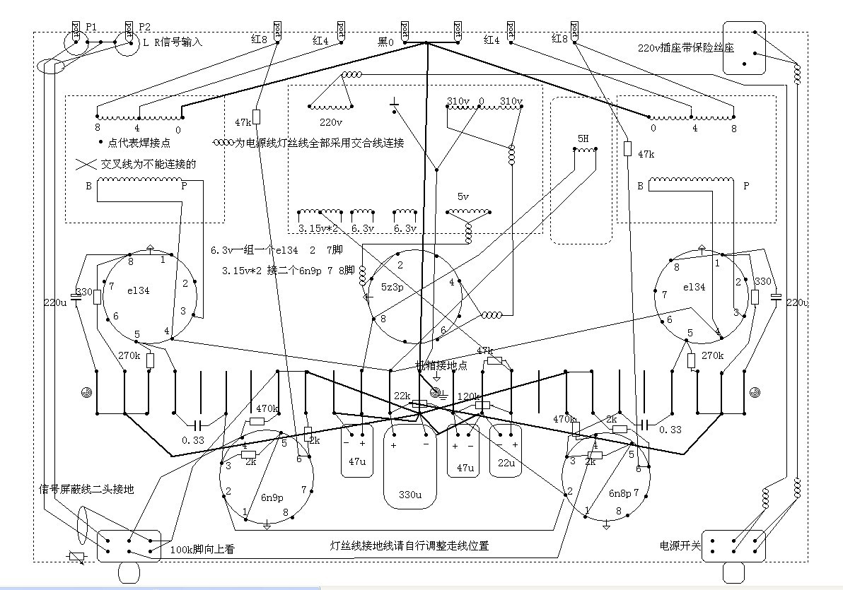 amplifier wiring diagram domestic switchboard 5 channel amp imageresizertool com
