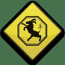 Borrego horoscopo chino