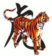 Tigre horoscopo chino