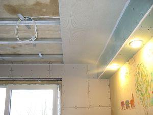 Cum să montați panouri pe tavan
