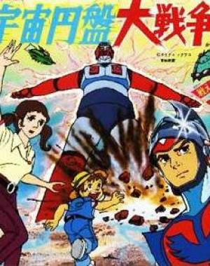 La Guerre Des Soucoupes Volantes : guerre, soucoupes, volantes, Guerre, Soucoupes, Volantes, (1975), Horreur.net