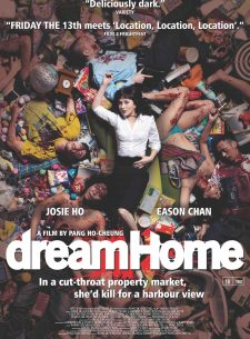 Dream Home Hong Kong poster