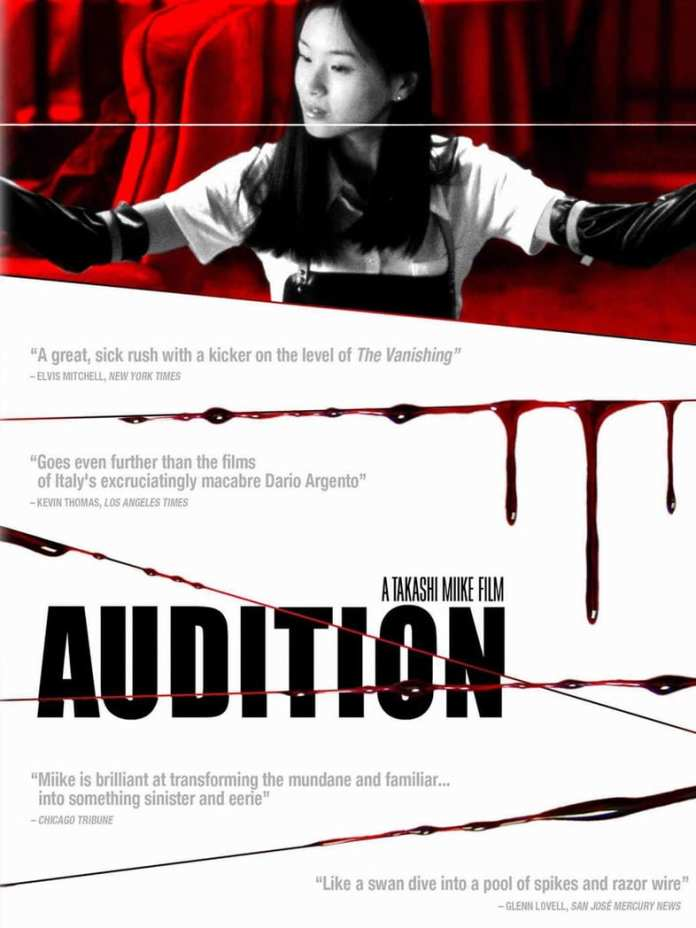 audition 1999 poster 2