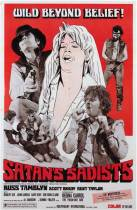 Sunday, June 1, 1969: Satan's Sadists was released in theaters