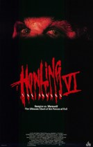 Horror History: Thursday, June 13, 1991: Howling VI: The Freaks was released direct-to-video