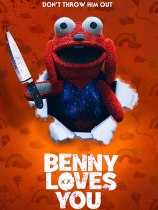 Benny Loves You (2019) Available September 7