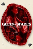 Queen Of Spades Available July 13