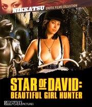Star Of David: Beautiful Girl Hunter (1979) Available October 5