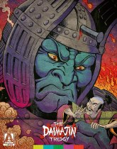 The Daimajin Trilogy(3-Disc Limited Edition) Available August 3