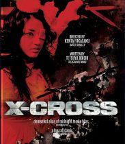 X-Cross (2007) Available September 28