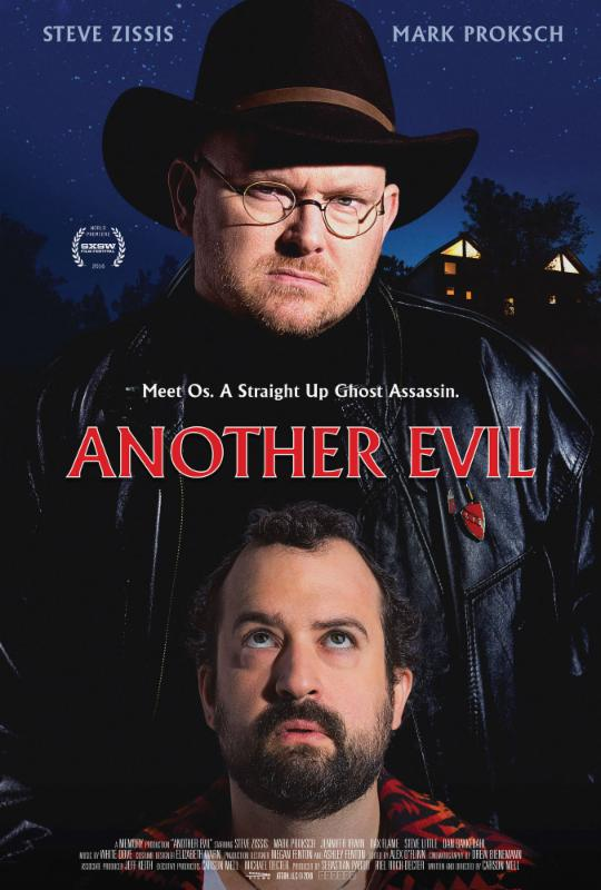 'Another Evil' Comes to DVD and Blu-ray on July 18th