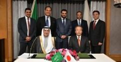 شركة تويوتا تدرس إنشاء مصنع في السعودية