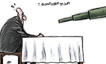 الحوار مع نظام الأسد – ريشة أمجد رسمي