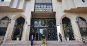 """مصر تستلم الشريحة الثانية من قرض """"النقد الدولي"""" بقيمة 1.25 مليار دولار"""