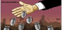يد نظام الأسد الممدودة للسلام – ريشة أمية جحا