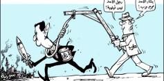 الغرب ونظام الأسد – ريشة عماد حجاج