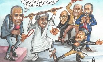 معارضة عالهوارة – ريشة وهيب الحسيني
