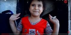 """""""بدي إرجع إمشي"""" فيلم قصير يختصر معاناة أطفال سوريا"""