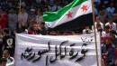 حسام الدين محمد يكتب: عن بعض الإشكالات الفكرية والسياسية للمثقف السوري
