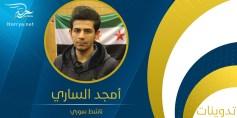 مجزرة حماة.. ضحايا ينتظرون العدالة