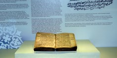مخطوطة للمصحف في تركيا عمرها 8 قرون