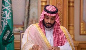 نيويورك تايمز: على السعودية أن تبحث عن ولي عهد جديد