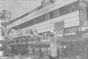 Så festligt tager varehuset sig ud set fra Borgergade (Horsens Folkeblad 13.03.1969)