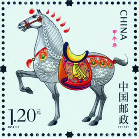 year-horse-china-stamp