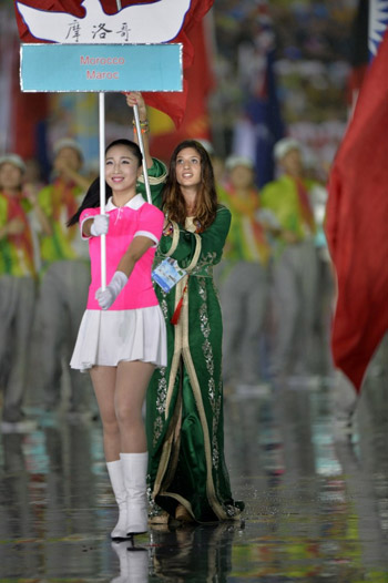 Equestrian Lilia Maamar, from Morocco, was among four showjumpers to carry their country's flag at the Opening Ceremony.