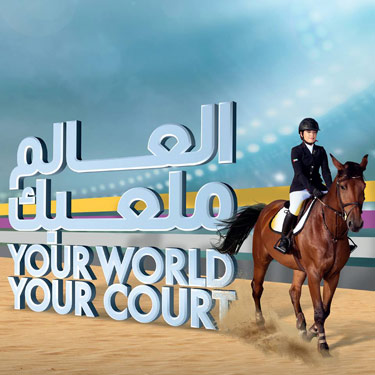 "The theme of the 2016 Arab Women Sports Tournament is ""Your World, Your Court"", and showjumping has been added to the programme for the first time. Pictured at the announcement of the AWST is equerstrian Nadia Tariam, from the Sharjah Ladies Club."