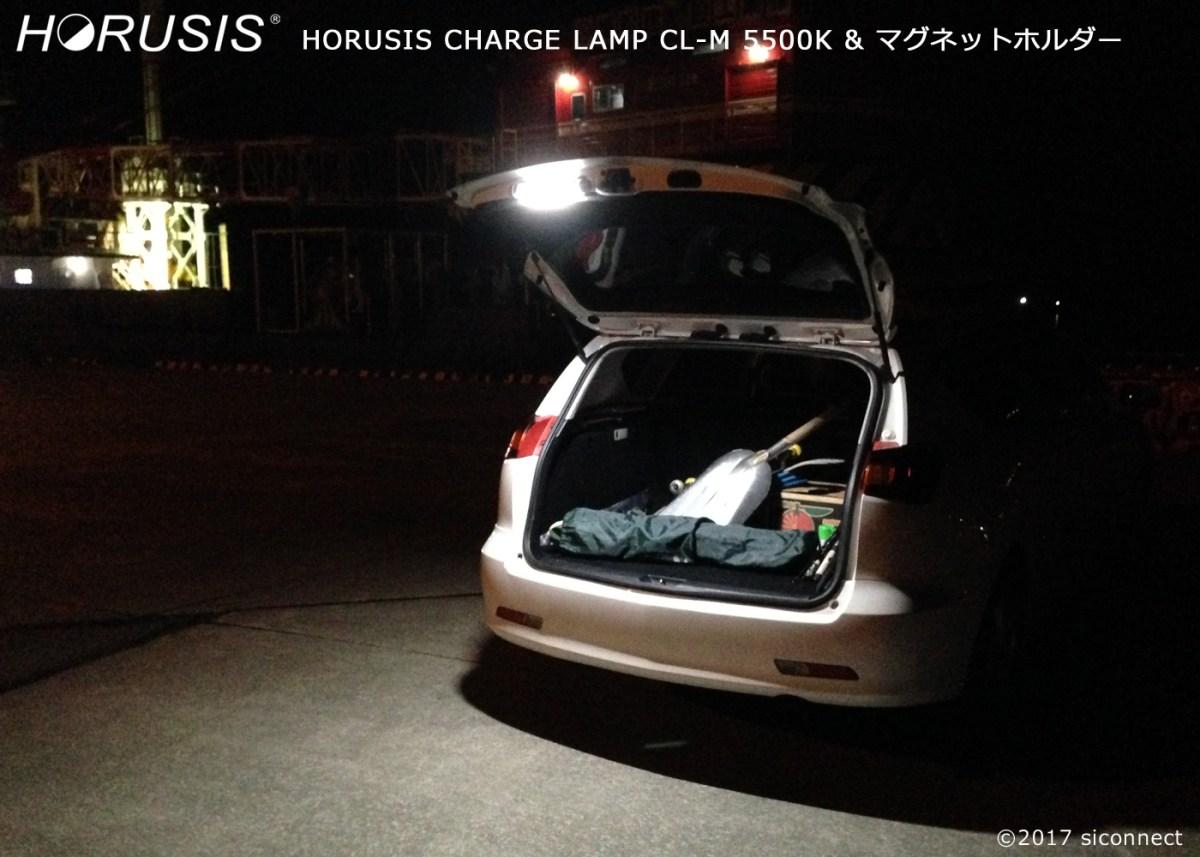 車用照明、horusis/ホルシス