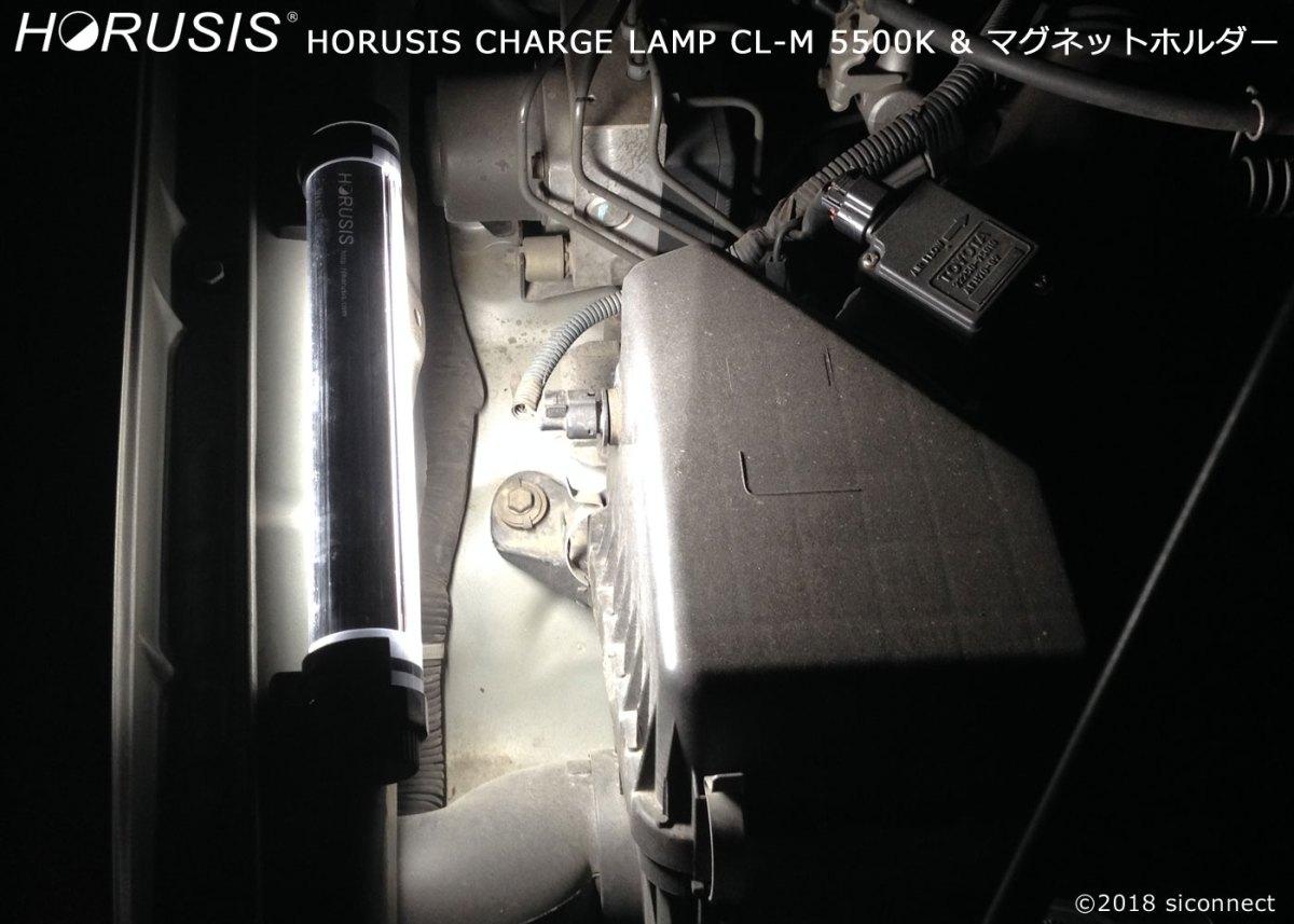 トヨタランドクルーザーのエンジンルーム内の部品をホルシスのLEDライトで照らしている写真。修理用ライト、整備用ライト、車の作業灯におすすめ