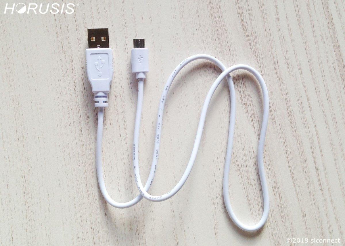 ホルシスチャージランプに付属の充電用USBケーブル