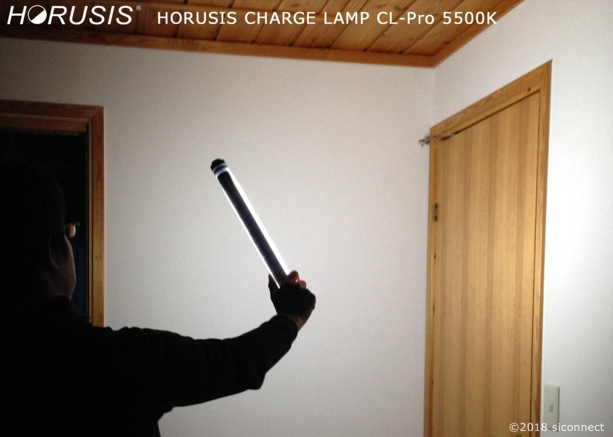 撮影用ライトやバッテリーライト(ばってら)、塗装色味確認用ライトとして利用できるホルシスの充電式ワークライトです。