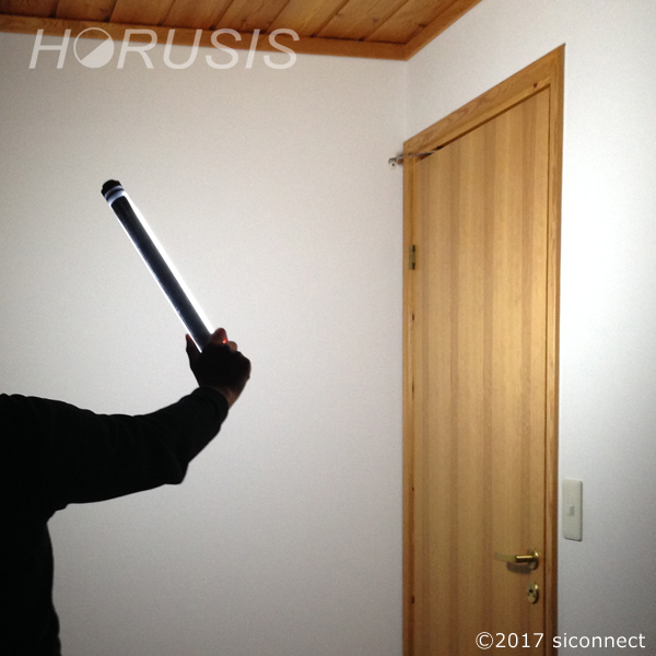 horusis charge lamp cl-pro ホルシスチャージランプ