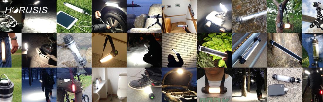 HORUSIS CHARGE LAMP(ホルシス チャージランプ)LEDライト