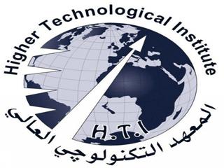 طلاب المعهد التكنولوجي العالي يعتصمون غدا أمام وزارة