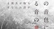 180527_taiko_OotaPlazaHall_01