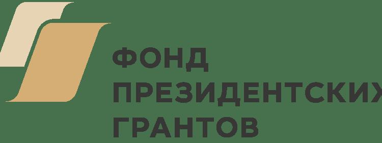 Создание мобильного хосписа в Железногорске