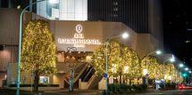 & Manager - Ana Intercontinental Tokyo Japan